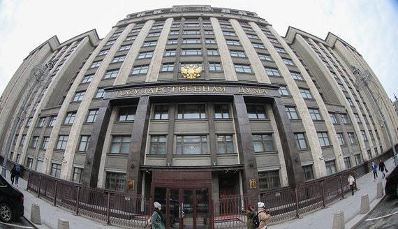 Шансы у партий и кандидатов на выборах в Госдуму по Москве оценили эксперты
