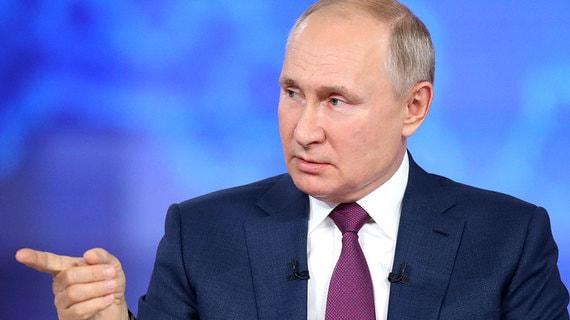 Прямая линия с Владимиром Путиным. Главное