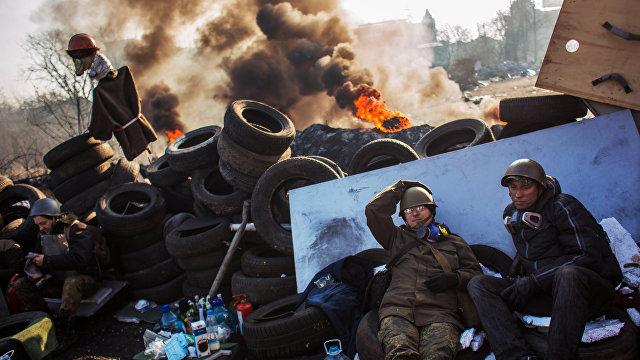Zaxid (Украина): проект «Украина»