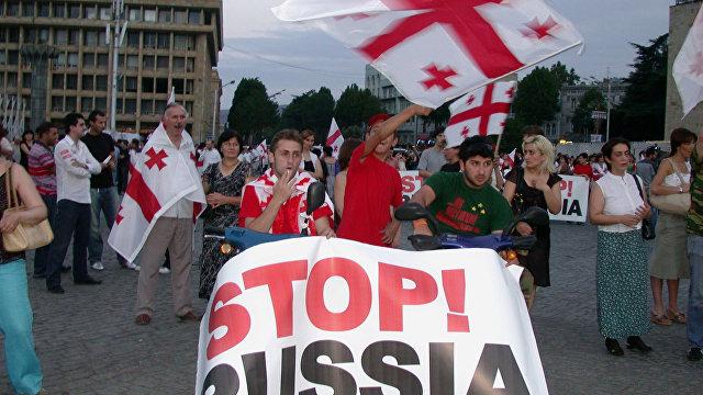 Civil (Грузия): политики в Тбилиси комментируют решение Страсбургского суда по августовской войне