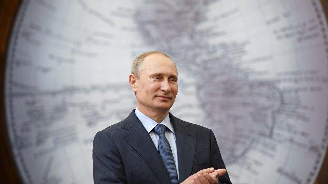 L'Opinion (Франция): Французское географическое общество пригласило Путина в Париж