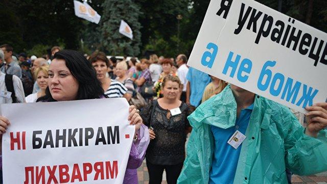 Главред (Украина): с 1 января украинцы станут бесправными рабами поставщиков ЖКХ-услуг
