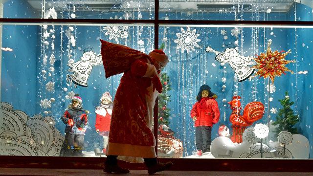 Страна (Украина): 'Дед Мороз — прикрытие сталинских репрессий'. За что на Украине объявили войну главному новогоднему персонажу