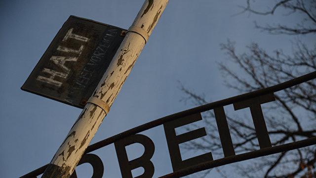 Polskie Radio (Польша): 27 января в Польше и мире отмечают Международный день памяти жертв Холокоста