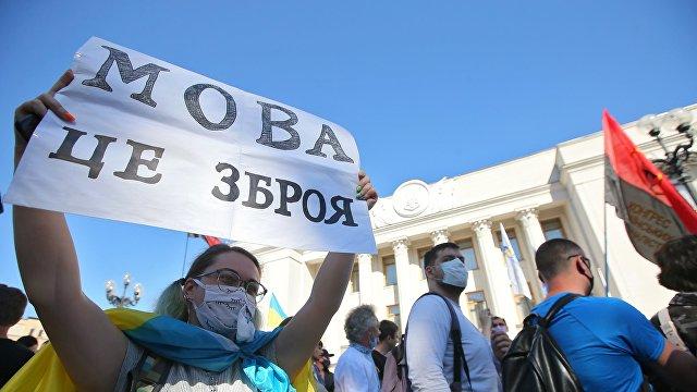 Страна (Украина): «Что такое тистечко?» Как в Днепре уволили баристу и закрыли кофейню за русский язык