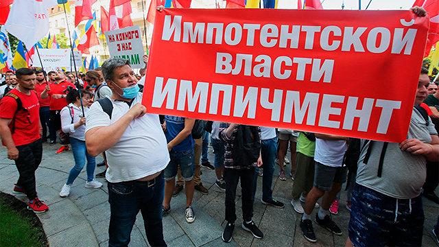 The Washington Post (США): президент Украины снова под давлением США – но на сей раз за дело
