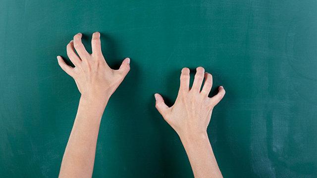 Science and Technology Daily (Китай): почему звук скрежета ногтями по школьной доске так раздражает людей?