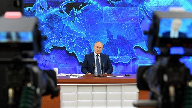 Marianne (Франция): Россия, «мафиозное государство со вторым в мире ядерным потенциалом», должна нас беспокоить