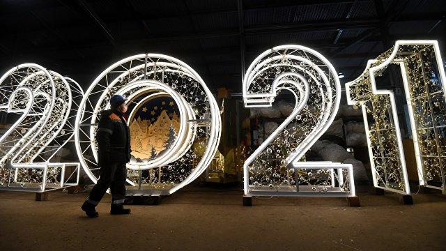 Прогнозы: каким будет мир в 2021 году (Financial Times, США)