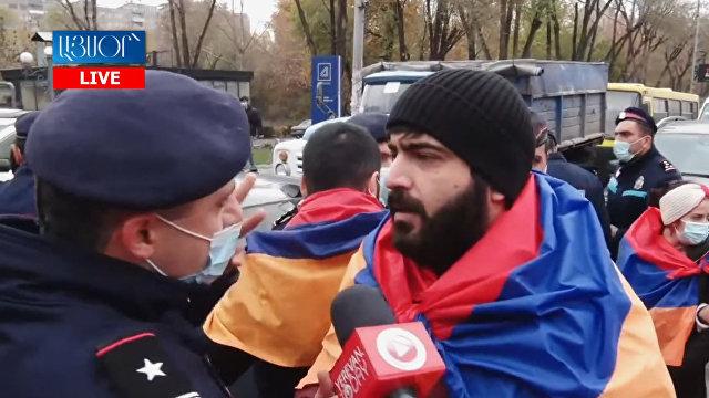 Iravunk (Армения): в Ереване начались акции гражданского неповиновения