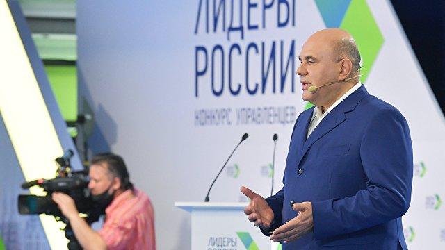 iDnes (Чехия): преемник Путина? Коронавирус внес Мишустина в список кандидатов в президенты