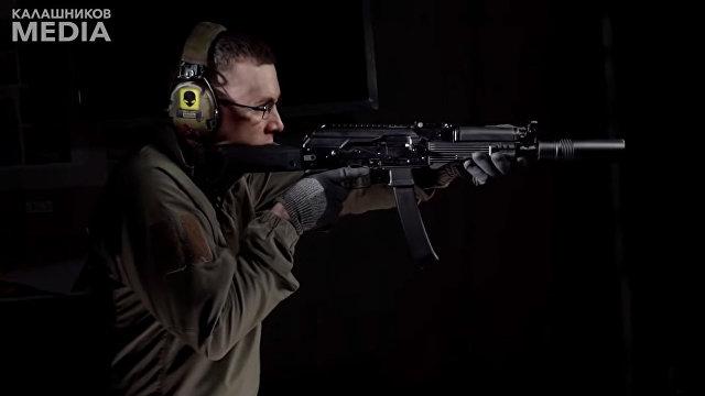 Российский пистолет-пулемет ППК-20: оружие, которое не нужно военным? (The National Interest, США)