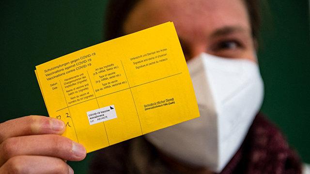 The Economist (Великобритания): насколько полезными могут быть вакцинные паспорта?