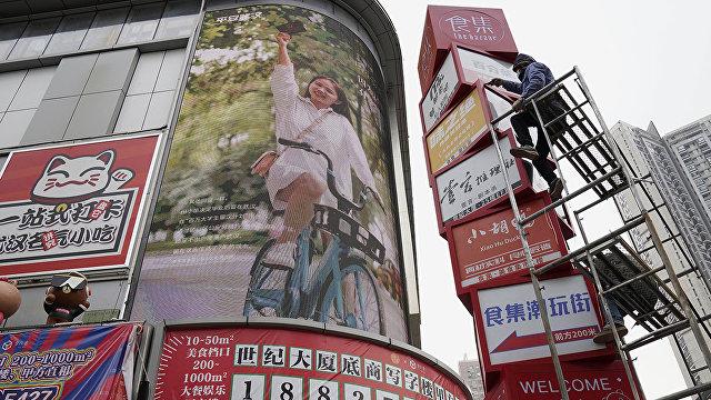 Эксперт Антон Бугаенко: достижения Китая демонстрируют динамику экономического и социального развития страны (Жэньминь жибао, Китай)