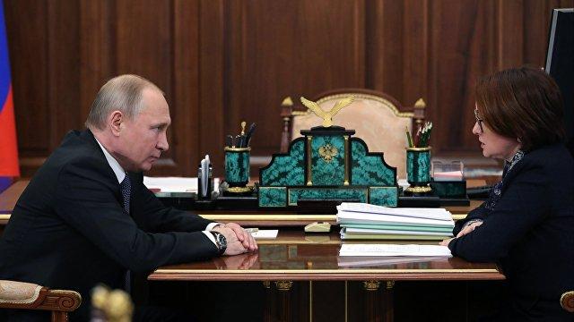 Financial Times (Великобритания): новые санкции вряд ли оставят даже выбоину на крепости под названием Россия
