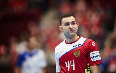 Российские гандболисты сыграли вничью с белорусами в своем первом матче на чемпионате мира