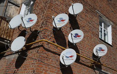 'Газпром-медиа' расторг договор с 'Триколором'