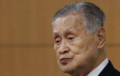 Reuters: глава оргкомитета Олимпиады в Токио Мори подаст в отставку на фоне скандала