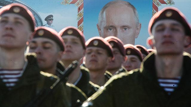 The Hill (США): как думать о России