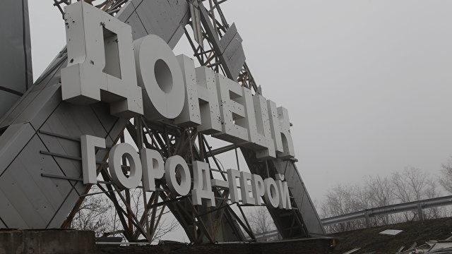 Вести (Украина): слово на букву «Д». Зачем СНБО запрещает Донбасс