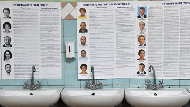 Страна (Украина): «Надо оставаться в России». Чем известен Андрей Аксенов, который победил на Донбассе на довыборах в Раду