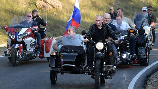 ABC (Австралия): путинские патриоты