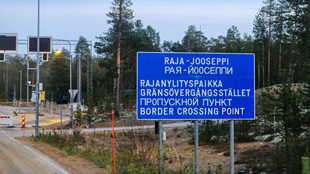 MTV (Финляндия): Финляндии нужно поддерживать хорошие отношения с нестабильной Россией, хотя это и нелегко