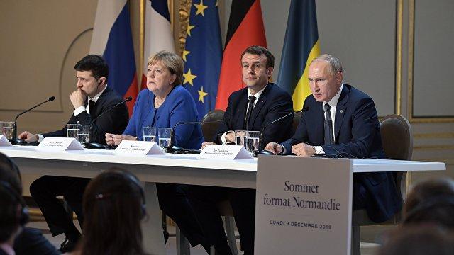 Десять уроков Парижа: как должен измениться курс Киева в диалоге о Донбассе (Европейська правда, Украина)