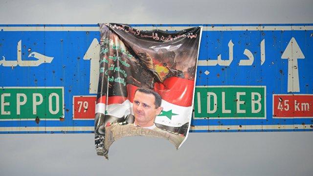 Asharq Al-Awsat (Саудовская Аравия): сирийский коалиционный Военный совет. Предложение для России, чтобы «оставить Асада у власти»