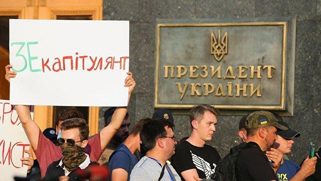 Семь нянек: кто поможет Украине закончить войну в Донбассе (Главред, Украина)