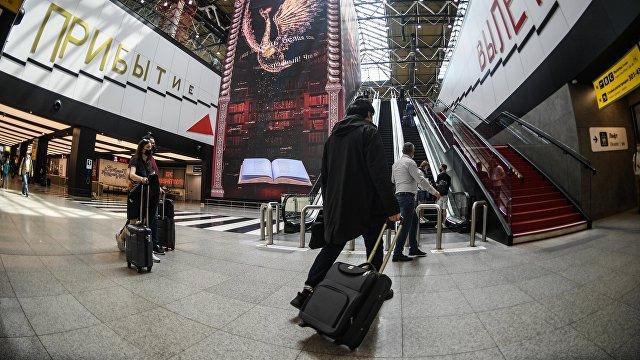 Haqqin (Азербайджан): Армения приступила к великому переселению в Россию?