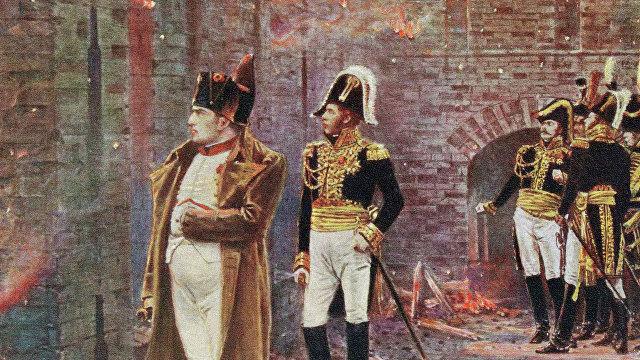 Al Arabiya (ОАЭ): дождь спас Кремль от Наполеона Бонапарта