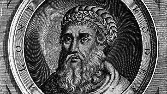 ABC (Испания): Ирод, виновный в избиении младенцев, умер от загадочной венерической болезни, не раскрытой до сих пор