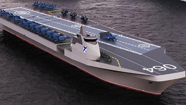 Forbes (США): корабли дороги, а картинки дешевы — и российское КБ нафантазировало новый диковинный авианосец