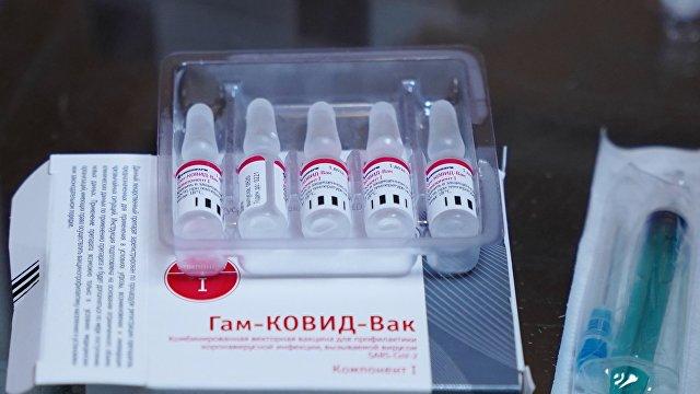 Financial Times (Великобритания): российская вакцина «Спутник V» в ходе клинических испытаний демонстрирует эффективность в 91,6%