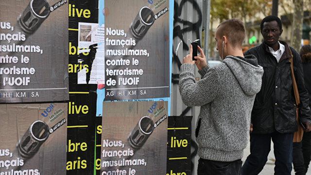 Valeurs actuelles (Франция): незащищенность черных и арабов во Франции? Последняя пошлость Ассы Траоре*