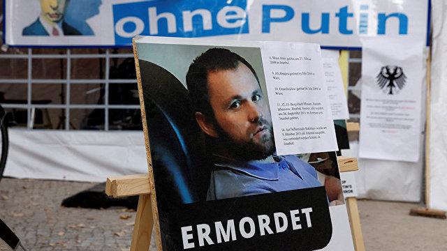 Процесс по делу об убийстве в Тиргартене: по следам преступника (ARD, Германия)
