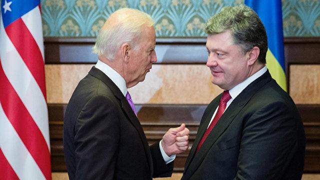 Україна молода (Украина): президентство Байдена открывает для Украины новые возможности