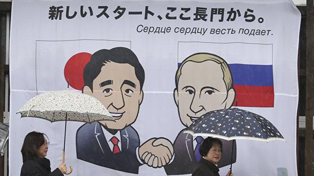Yahoo News Japan (Япония): «Путин-кафе» в Кобэ приглашает всех желающих