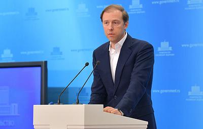 Мантуров заявил, что 'Спутник V' поставили во все регионы России, кроме Магадана и Чукотки