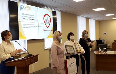 В Волгоградской области выбрали лучшие социальные проекты предпринимателей
