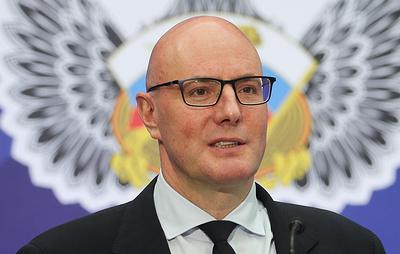 Чернышенко назначили членом наблюдательного совета 'ВЭБ.РФ'