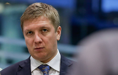 Глава 'Нафтогаза' заявил, что Украина подготовилась к вводу в строй 'Северного потока - 2'