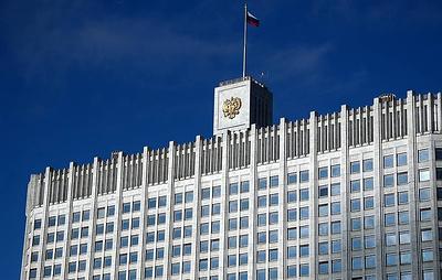 Правительство выделило 2,5 млрд рублей на поддержку бюджетов регионов