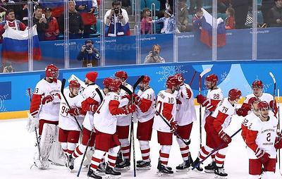 Международная федерация хоккея утвердила форму сборной России на чемпионате мира