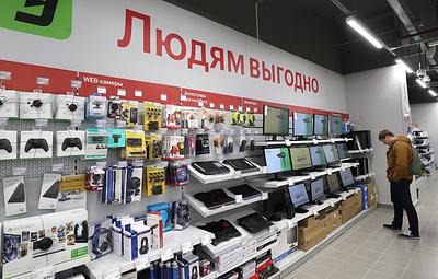 Ретейлеры сообщили о росте спроса на электронику в январе