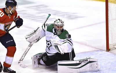Голкипер 'Далласа' Худобин признан первой звездой дня в НХЛ