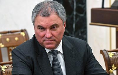 Володин заявил, что вопрос повышения пенсионного возраста не рассматривается