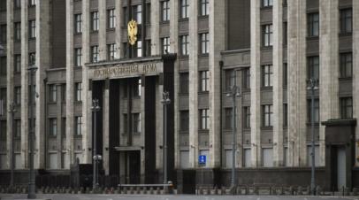 В Госдуме отреагировали на результаты жеребьёвки отбора ЧМ-2022 для сборной России