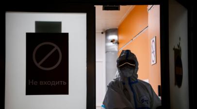 За сутки в России умерли 560 человек с коронавирусом